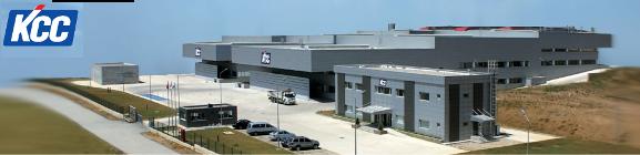 KCC Boya Kocaeli Fabrikası